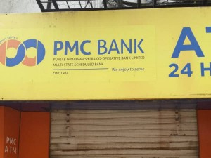 Pmc Bank Scam Know How The Bribe Was Being Given From The Money Of Corruption