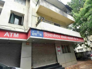 Rbi Found Serious Irregularities In Shivajirao Bhosale Co Operative Bank