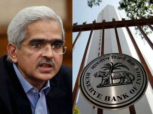 Rbi Monetary Policy Review Meeting May Decide To Reduce Repo Rate Today