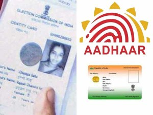 Voter Id Card Will Have To Be Linked With Aadhaar Govt Is Preparing To Bring A New Rule