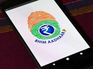 With The Help Of Bhim Aadhaar Customers Can Pay Through Aadhaar Number