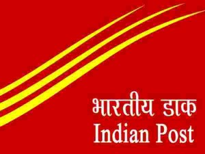 Income Tax Benefits Available In These Post Office Schemes