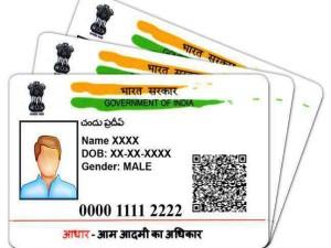 Aadhaar Sms Aadhaar Services Received Through Sms Know Here