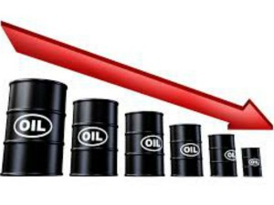 Crude Oil For The First Time Since 2002 Prices Fell To 25 Dollar Per Barrel