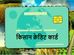 Kisan Credit Card More Than 2 Crore Farmers To Get Loan Of 2 Lakh Crore Rupees