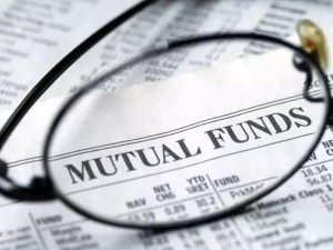 Mutual Fund More Than 3 Lakh Crore Rupees At Stake Know What Happened
