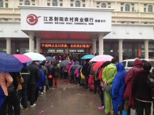 Banks In China Have Increased Risk Of Bankruptcy Troubled To Withdraw Money