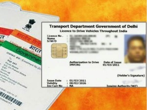 Know How To Link Aadhaar Card With Driving Licence