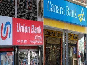 Many Banks Will End Only 5 Will Remain Know The Whole Matter