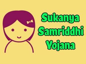 Sukanya Samriddhi Yojana Now Account Of 10 Years Old Girl Can Be Opened