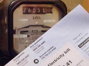Indira Gruh Jyoti Yojana Of Madhya Pradesh Government Electricity Bill Will Come Only Rs