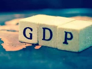 Point 8 Percent Decline In Gdp In 2020 21 Is Estimated This Is The Reason