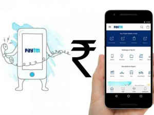 Paytm Will Offer Instant Loan Up To Rs 5 Lakh To Msme Know How