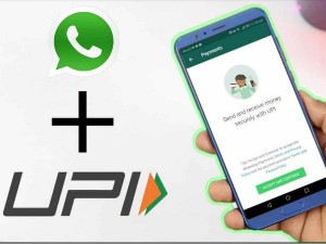 Whatsapp Payment Will Provide Transaction Of Money Know The Complete Process