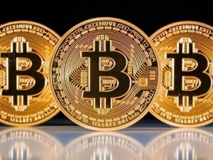 Bitcoin Breaks All Records Price Above 20000 Dollar For First Time