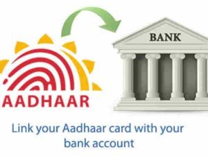 How To Link Aadhaar To Sbi Account The Way Is Very Easy