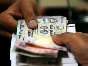 Good News Money Transfer Could Be Done Online 24 Hours From Monday Through Rtgs