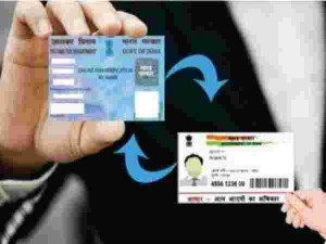If You Do Not Link With Pan Aadhaar Now You Will Be Fined 10000 Rupees