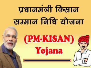 Pm Kisan Yojana And Pan Aadhar Link Mode Searched On Google