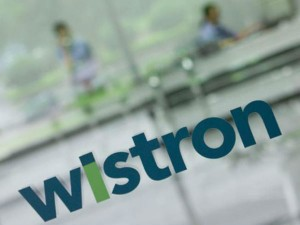 Iphone Plant Violence Wistron Sacked Vice President