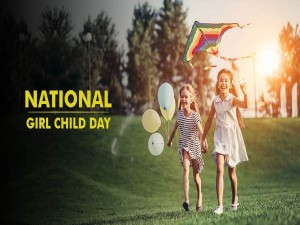 National Girl Child Day Make Your Daughter A Millionaire Know The Easiest Ways