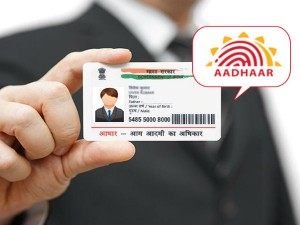 How To Get Pvc Aadhaar Card Of The Entire Family With A Single Mobile Number