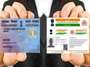 Aadhaar Pan Linking Link Your Pan To Aadhaar Before 31 March Otherwise Will Be Fined