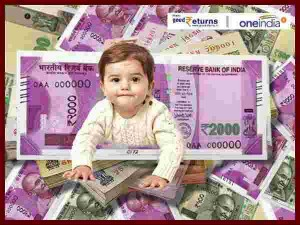 Lic New Childrens Money Back Scheme Invest Here Your Child Become Rich
