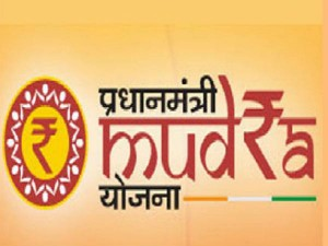 Mudra Loan If The Bank Is Not Giving Money For Business Then Complain On These Numbers