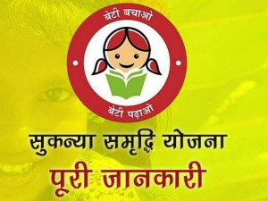 Sukanya Samriddhi Yojana Everyone Knows The Benefits But You Must Know About These Disadvantages