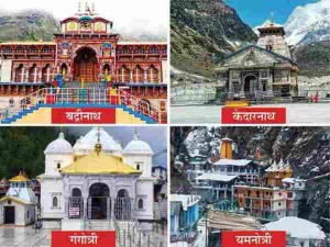 Irctc Launches Tour Package For Char Dham Yatra
