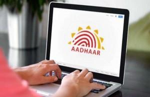 How To Download Online Digital Copy Of Aadhaar Card
