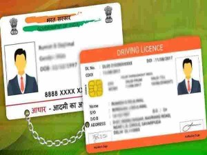 How To Link Aadhaar Card With Driving Licence Know The Process