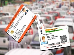 Link Driving License To Aadhaar Will Be Beneficial