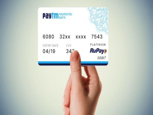 Patym Warns Crores Of Customers Do This Work On Getting Debit Card