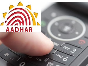 If You Have Lost Your Aadhaar Card Then Know How To Lock It