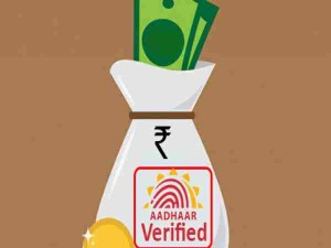 How To Link Mutual Fund From Aadhaar These Are The 4 Ways