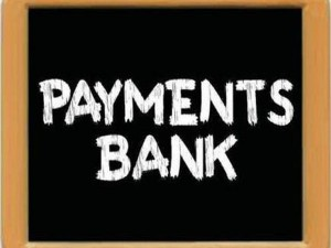 Big Decision Of Rbi Exemption To Keep Up To Rs 2 Lakh In Payments Bank Account