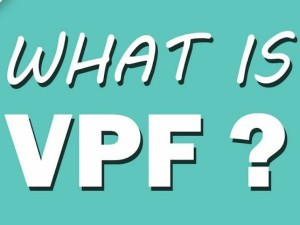Vpf More Interest And Money Safe Invest Here Instead Of Anywhere Else