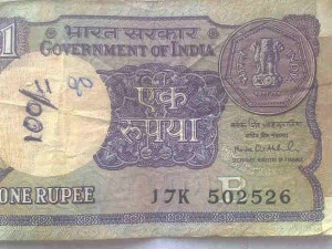 You Will Get Huge Money In Exchange For Rs 1 Note Do You Have It