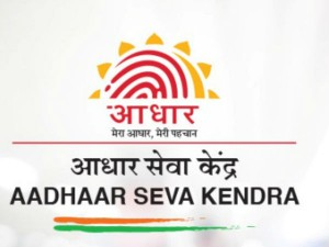Aadhar To Be Updated So First Know How Much Will Be The Service Charge