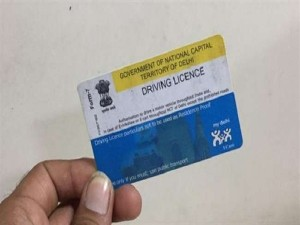 Great Relief On Driving License And Rc Make New Or Renew Old One At Home Know Full Process