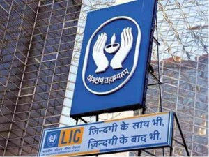 Lic Has Earned Rs 37000 Crore From Stock Market You Also Have A Chance