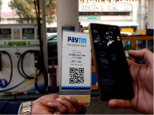 Paytm Is Preparing To Bring India Largest Ipo Issue Will Be Of Rs 21800 Crore