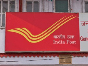 If You Have Savings Account In Post Office Then Know Limit And Charges Of Atm