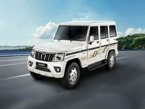 Mahindra Bolero Price More Tan Rs 8 Lakh But Available In Less Than Half Price