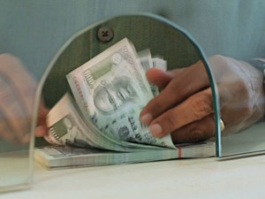 Rs 50000 Crores Unclaimed Lying With Banks And Insurance Companies