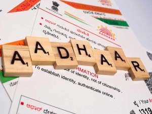 Changed The Rules For Updating Address In Aadhaar This Is The New Process