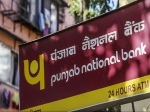 Pnb Withdraw Money From 3 Accounts From One Atm Card This Is A Special Feature