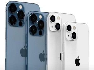 Iphone 13 Launched Know Indian Price And Features